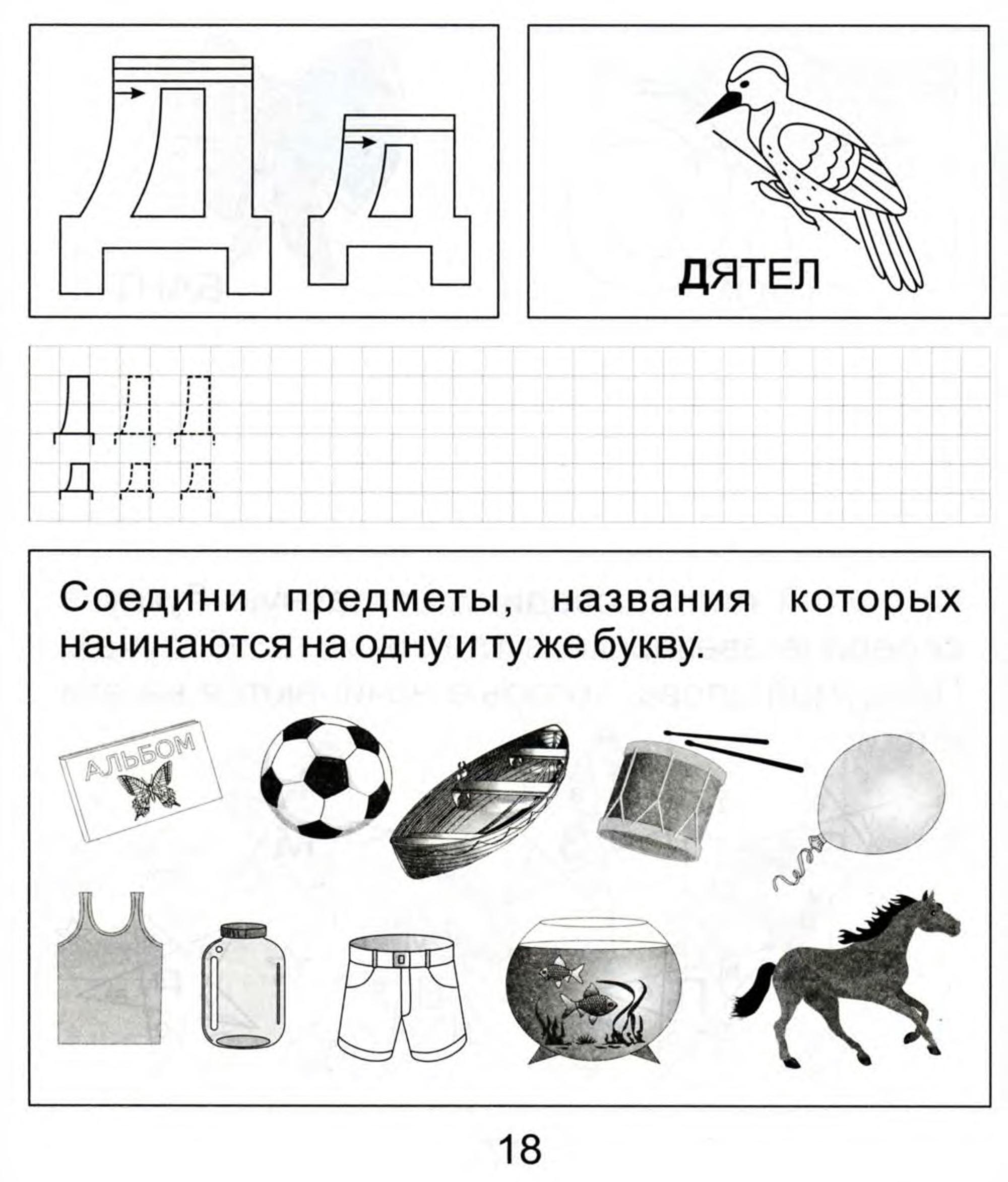 Читать книгу в.фролов